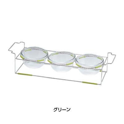 ワイヤースタンドセット BQ9909-1503 (15cmボール付) 565×162×H120mm <グリーン>( キッチンブランチ )