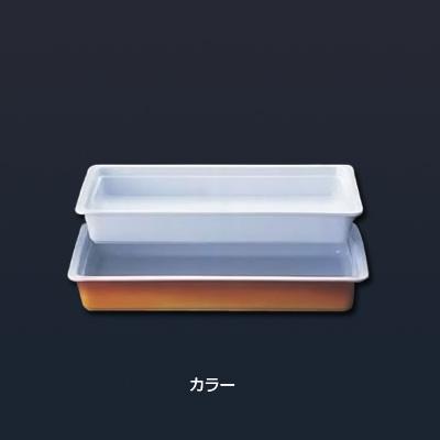 ロイヤル陶器製 角ガストロノームパン 1/1 PC625-11 530×325×H65mm <カラー>( キッチンブランチ )