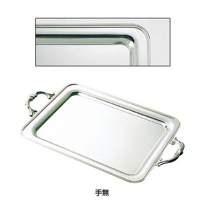SW 18-8 B渕 角盆 48インチ(手無)( キッチンブランチ )