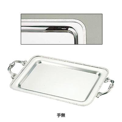 SW 18-8 モンテリー角盆 48インチ (手無)( キッチンブランチ )