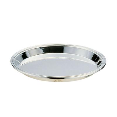 洋白3.8μ シャンパンクーラー受皿(渕張) 大 φ240mm 【 受注生産品の為 お時間を頂戴いたします 】 ( キッチンブランチ )