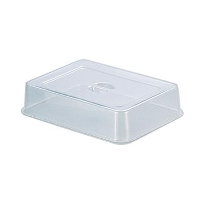 UK ポリカーボネイト製 スタッキングカバーシリーズ 角盆カバー 20インチ用( キッチンブランチ )