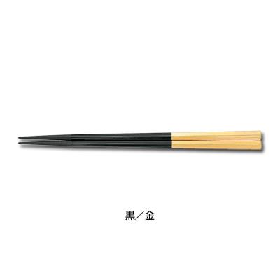 PBT 五角箸(10膳入) 90030609 全長227mm <黒/金>( キッチンブランチ )