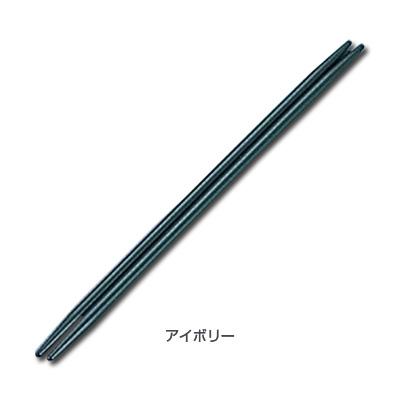 ニューエコレン箸和風 祝箸(50膳入) 全長240mm <アイボリー>( キッチンブランチ )