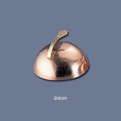 SA 銅 丸ステーキカバー 24cm( キッチンブランチ )