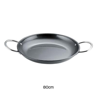 鉄 パエリア鍋 パートII 80cm( キッチンブランチ )