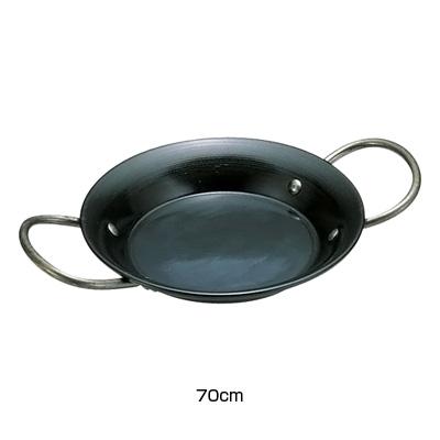 鉄 パエリア鍋 両手 70cm( キッチンブランチ )