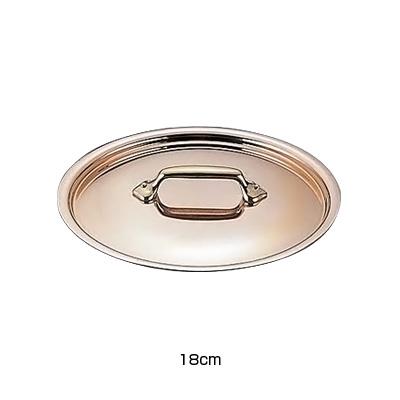 モービル カパーイノックス 鍋蓋 6530.18 18cm用( キッチンブランチ )