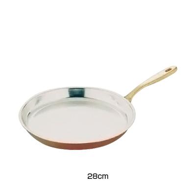SW 銅 丸シュゼットパン 28cm( キッチンブランチ )