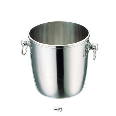 UK 18-8 B 渕 シャンパンクーラー B (玉付) 4.5L( キッチンブランチ )