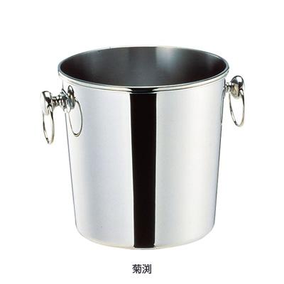 SW 18-8 玉付シャンパンクーラー 菊渕 6L( キッチンブランチ )
