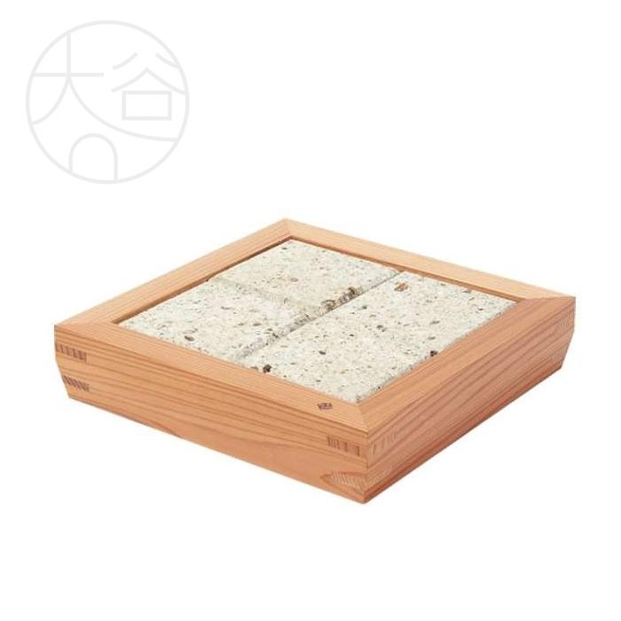 以為(おもえらく)日光杉・大谷石 盛台 3寸 4枚もの(木枠付) 230×230×H50mm( キッチンブランチ )