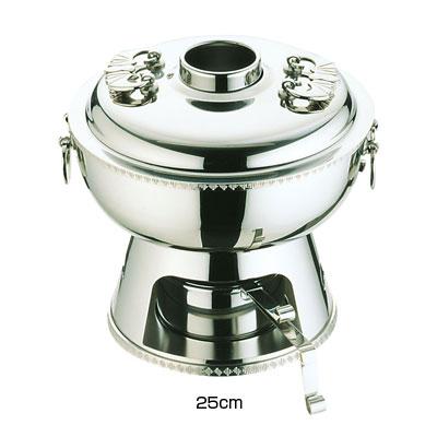 UK 18-8 雷門渕ホーコー鍋(固形ランプ付)25cm( キッチンブランチ )
