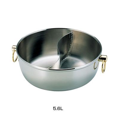 ロイヤル クラデックス しゃぶしゃぶ鍋(中仕切付) CQCW-300S 5.6L( キッチンブランチ )