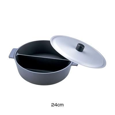 アルミ 鍋のなべ 二槽式 フッ素加工(蓋付) 24cm( キッチンブランチ )