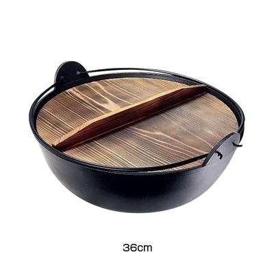 五進 アルミ ジャンボ田舎鍋 (内面シルクウェア加工) 36cm A-33( キッチンブランチ )