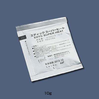 エディック スーパーヒート(個包装)(発熱剤) 10g(1000個入)( キッチンブランチ )
