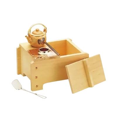 桧角型 湯ドーフセット(炭用)UH1021 1人用( キッチンブランチ )