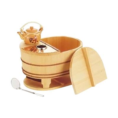 サワラ小判型 湯ドーフセット(炭用)US-1025 4~5人用( キッチンブランチ )