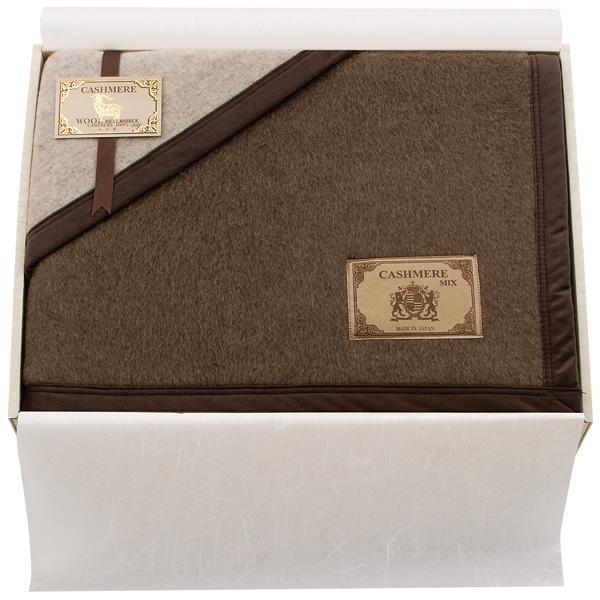 《 御祝・内祝に最適のギフト特集 》 カシミヤ・ラムウールリバーシブル毛布(EBM-30008) 《 smtb-tk 》 《 楽ギフ_のし 》 ( キッチンブランチ )