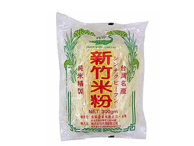 おしゃれ 税込6,980円以上で送料無料 在庫あり 鰐印 新竹米粉 輸入食品