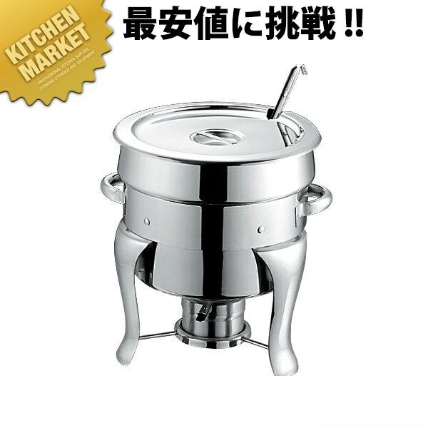 KO スタンダード型 スープウォーマー チェーフィングセット 【kmaa】