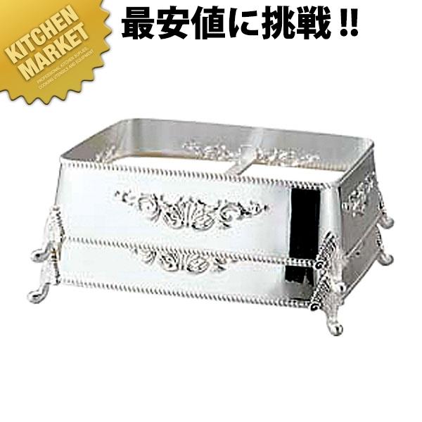 洋白 角盆 飾り台 42インチ用 【kmaa】