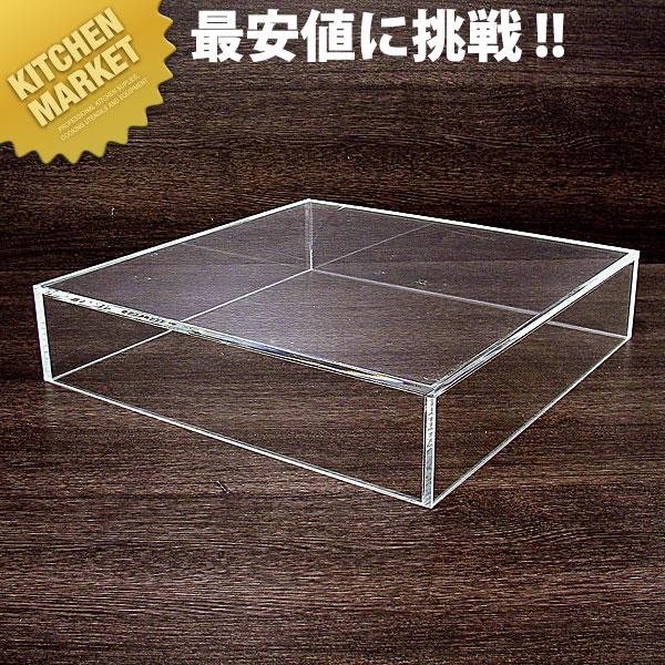 アクリルボックス 4 AB4501 【kmaa】