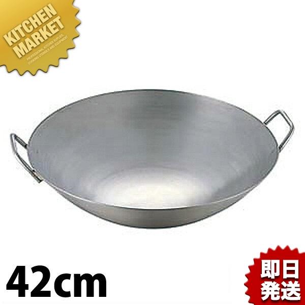 極厚チタン両手中華鍋 42cm チタン製【kmaa】