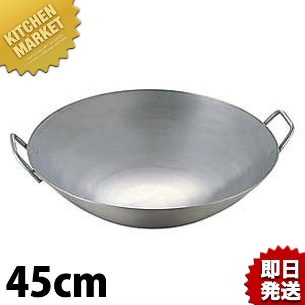 極厚チタン両手中華鍋 45cm チタン製【kmaa】
