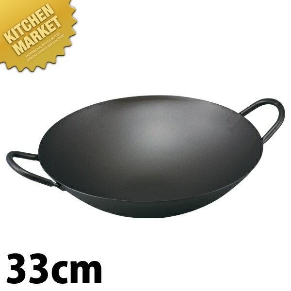 純チタン 共柄中華鍋 33cm チタン製【kmaa】