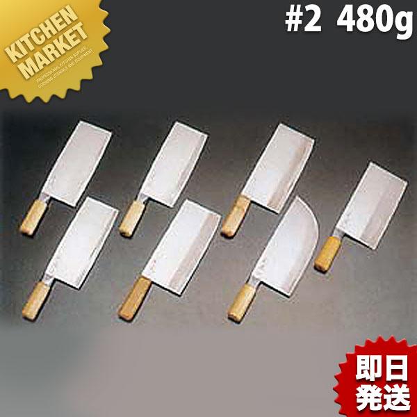 杉本作 中華包丁 #2(480g) 【kmaa】