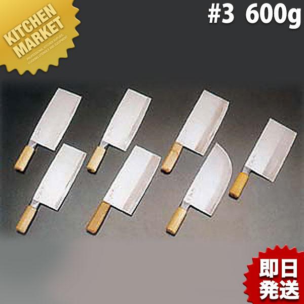 杉本作 中華包丁 #3(600g) 【kmaa】
