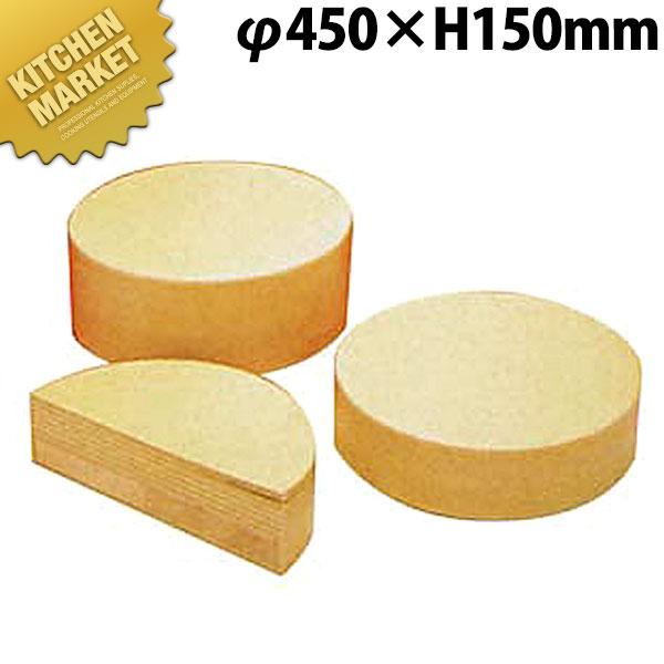 抗菌ラバーラ中華まな板 MOR-09 φ450×H100mm【運賃別途】【kmaa】