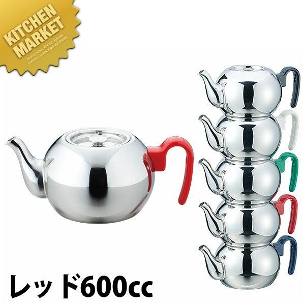スタッキング ティーポット 600R 600cc ティーポット 急須 ステンレス 茶器 飲茶 業務用 領収書対応可能