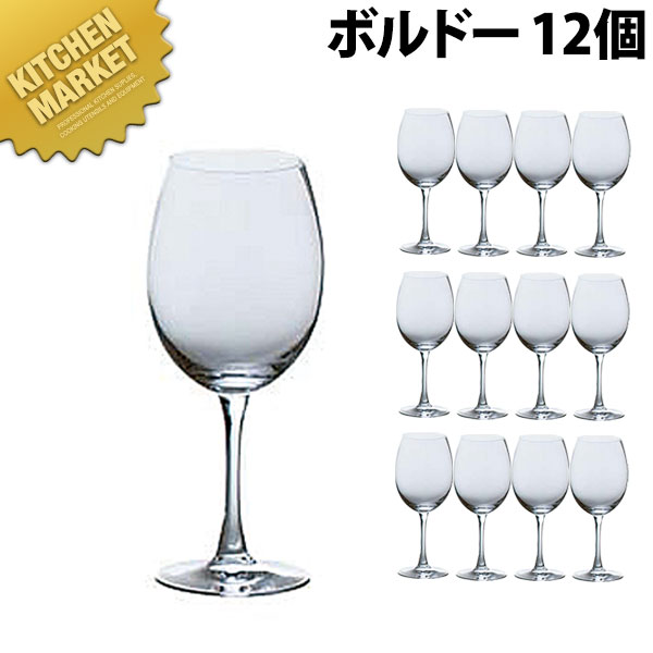ウイニング ボルドー 12ヶ入 SP-11500【運賃別途】【900】 【kmaa】ワイングラス ワイングラスセット 業務用 領収書対応可能