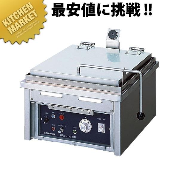 ニチワ 電気 自動 餃子焼き器 NGM-420 【kmaa】