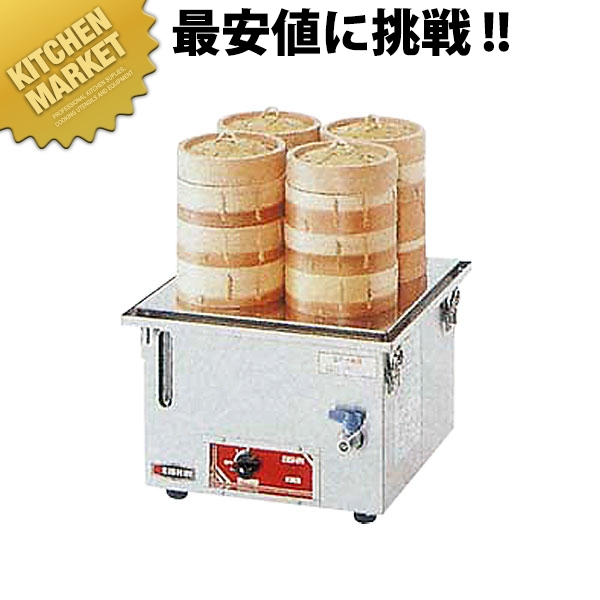 エイシン 電気蒸し器 YM-11 【運賃別途】【kmaa】蒸し器 点心 飲茶 電気式 業務用