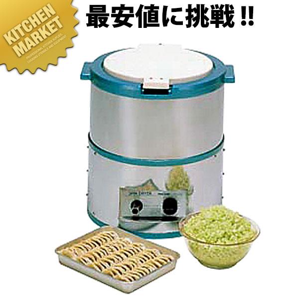野菜脱水機 VS-250N野菜調理器 脱水 業務用 【kmaa】