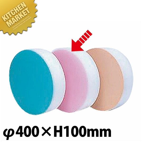 送料無料 積層 カラー中華まな板 中 ピンク厚さ100mm 【kmaa】 まな板 中華板 業務用中華まな板 業務用まな板 領収書対応可能