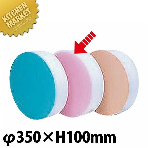 積層 カラー中華まな板 小 ピンク厚さ100mm 業務用 【kmaa】【C】