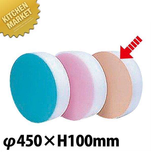 積層 カラー中華まな板 大 ベージュ厚さ100mm 業務用 【kmaa】【C】