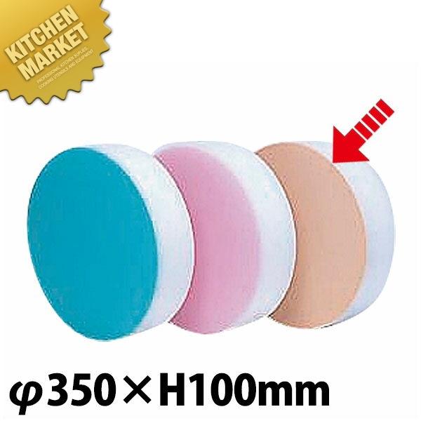 送料無料 積層 カラー中華まな板 小 ベージュ厚さ100mm 【kmaa】 まな板 中華板 業務用中華まな板 業務用まな板 領収書対応可能