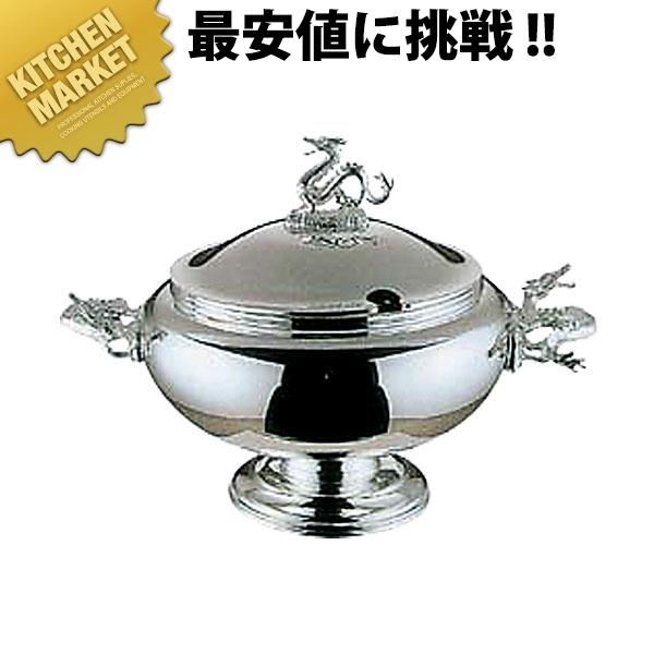洋白 丸型 スープチューリン 大ゴールド3.2L 【kmaa】