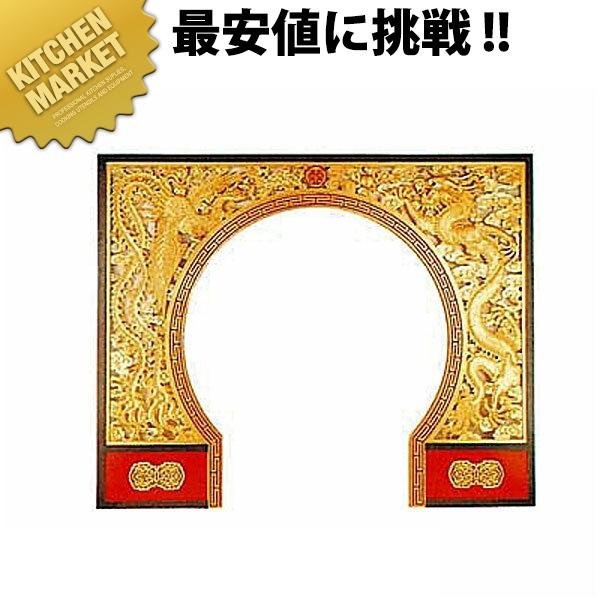 中国の門 龍と鳳凰 両面透かし木彫 AW-2003【運賃別途】 業務用 【kmaa】