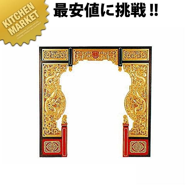 中国の門 龍と龍両 面透かし木彫 AW-2004【運賃別途】 業務用 【kmaa】