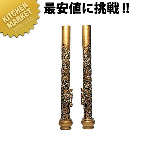 龍の柱(一対) AP-1706【運賃別途】 業務用 【kmaa】