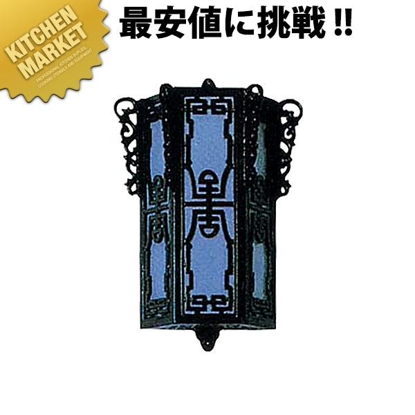 照明器具壁用 AW-1102【運賃別途】 業務用 【kmaa】
