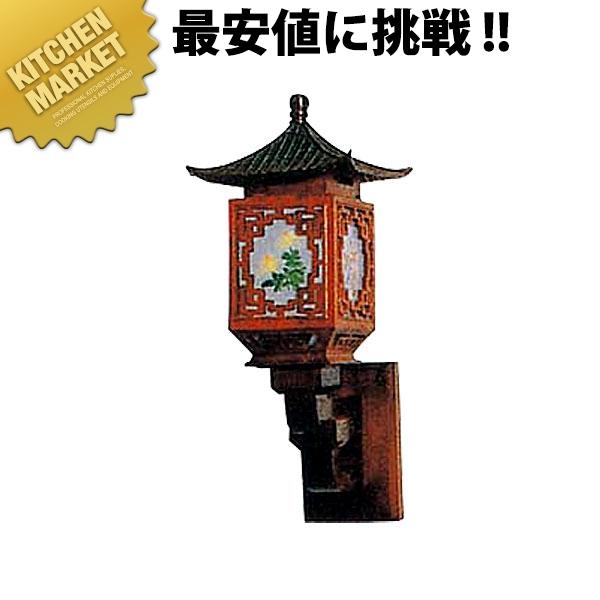 照明器具壁用 AW-1104【運賃別途】 業務用 【kmaa】【C】