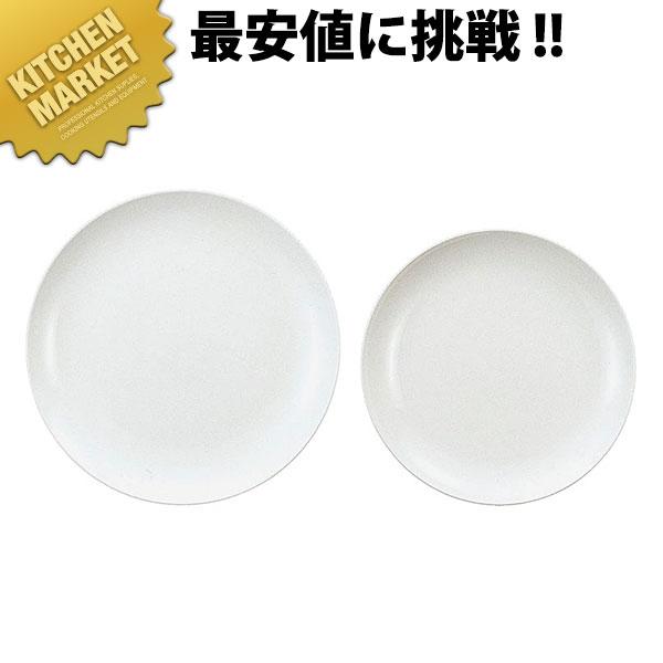 白香 プレート皿 35cm #1101 【運賃別途】中華食器 中国料理器 プレート ラウンドプレート 丸皿 大皿 中皿 皿 白 ホワイト 業務用 領収書対応可能